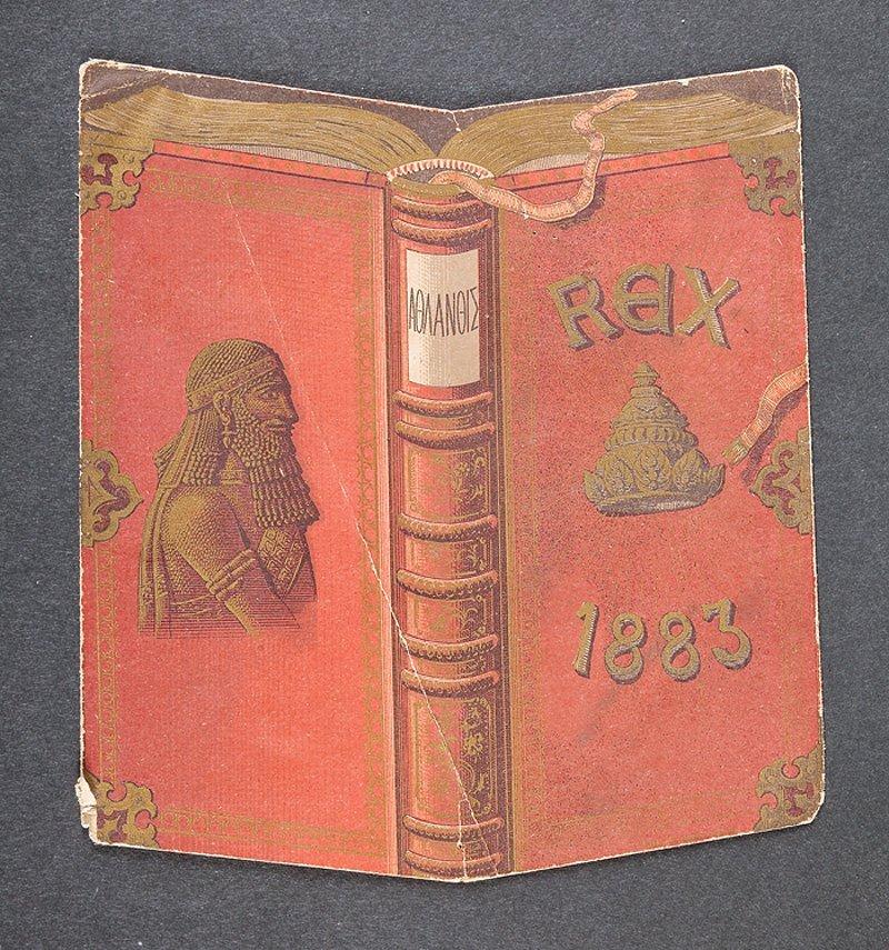 [Mardi Gras] Rex, 1883