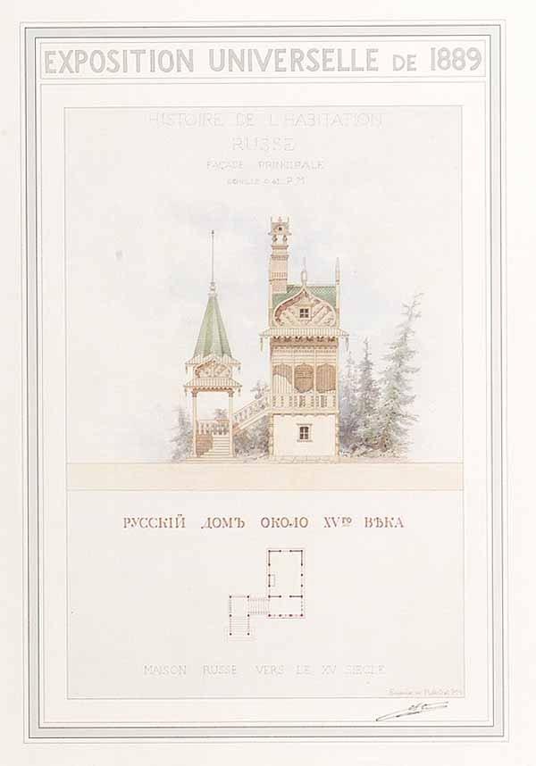 Four Architectual Lithographs