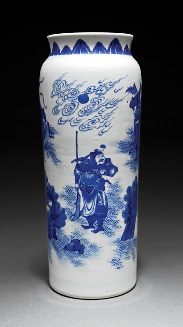 Chinese Blue and White Porcelain Sleeve Vase