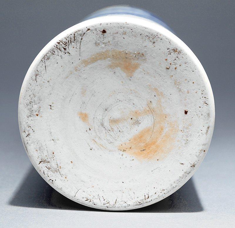 Chinese Blue and White Porcelain Sleeve Vase - 4
