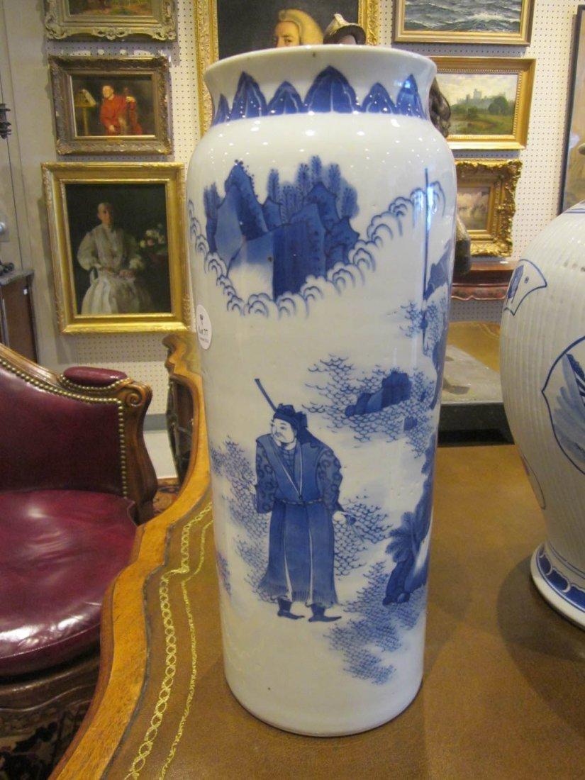 Chinese Blue and White Porcelain Sleeve Vase - 8