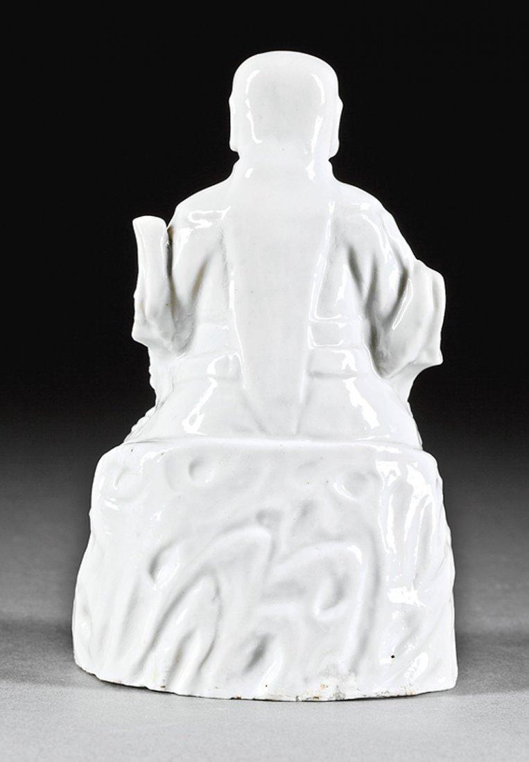 "Chinese ""Blanc de Chine"" Porcelain of Zhenwu - 2"