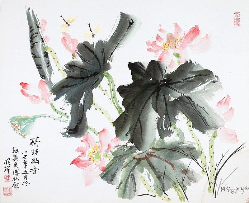 Ming-Fai Yu (Chinese/American, b. 1959)