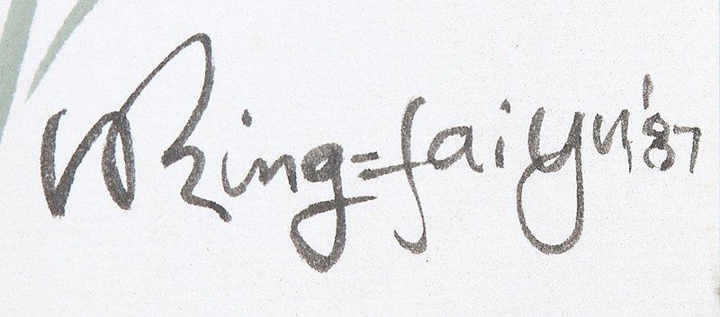 Ming-Fai Yu (Chinese/American, b. 1959) - 2