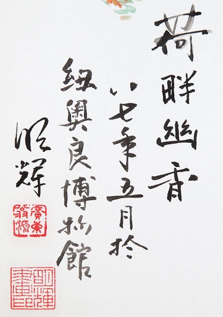 Ming-Fai Yu (Chinese/American, b. 1959) - 4