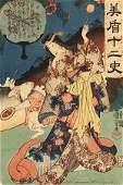 0553 Group of Twelve Japanese Woodblock Prints