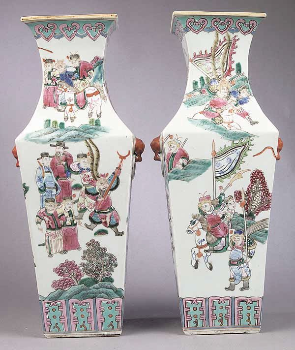 0020: A Pair of Chinese Porcelain Vases
