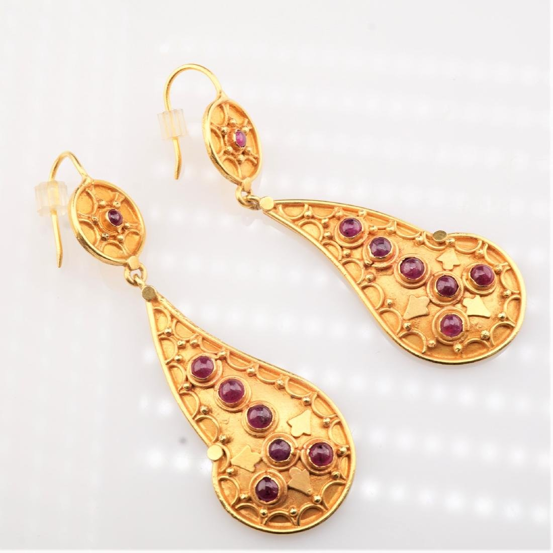 18k YG Designer YG & Ruby Earrings