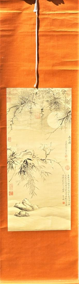 Group Of Chinese Scrolls