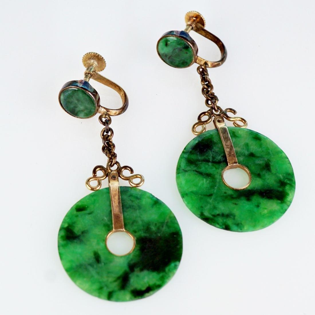 Chinese 14k YG Jade Earrings