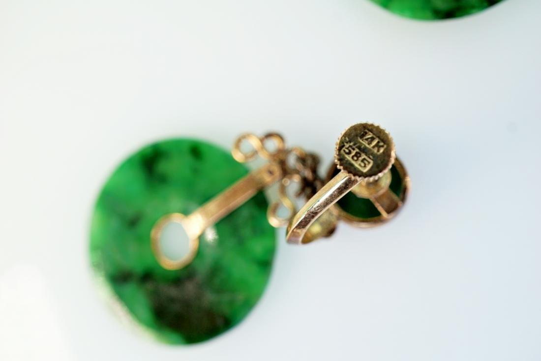 Chinese 14k YG Jade Earrings - 5