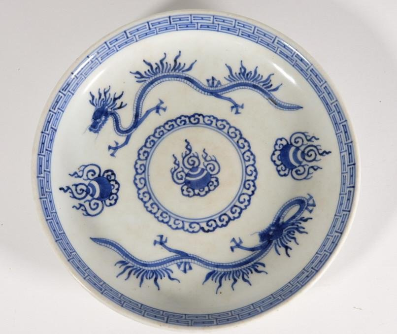 Chinese Blue White Porcelain Dish Chenghua mark