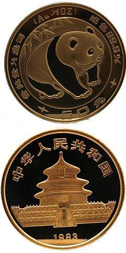 4224: 22KY China Panda 1/2oz .999 Pure Gold Coin 1983