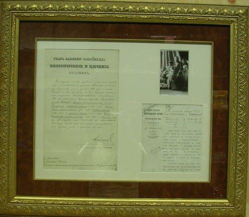 60005: Russian Tsar Nicholas II Decree of Knighthood De