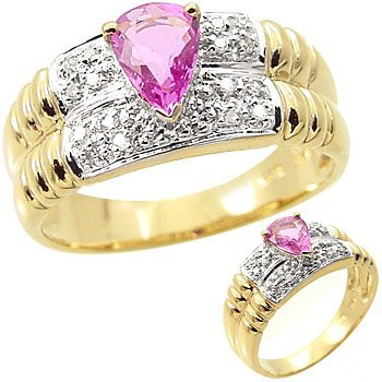 3177: .70ct pink sapphire pear .09 dia band ring
