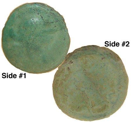 1297: Artemis THESSALONICA Macedonia AE17
