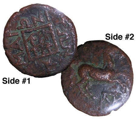 1298: Certified Alexander the Great (350 BC) Coin