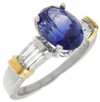 3369: PLATINUM 2ct Ceylon .30ct Diamond ring