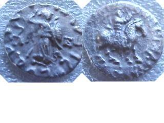 271: INDO SCYTHIAN SILVER DRACHM AZES II 35BC