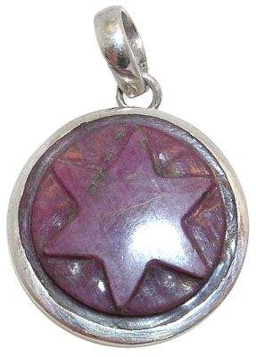 Sterling silver Star ruby Indian Star pendant: 77