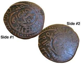 UMayyad Caliph Coin Circa 800AD: 68cn