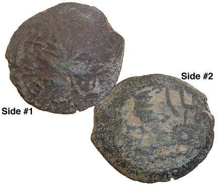 274: Amphora Jewish year 2 war Coin 67-68AD: 635501