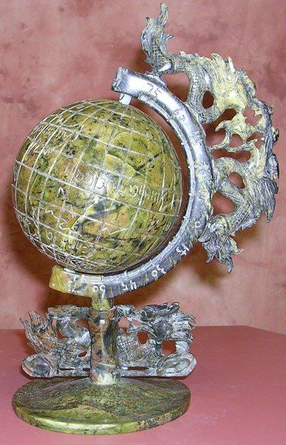 4274: Nephrite Jade globe and base: jdgl