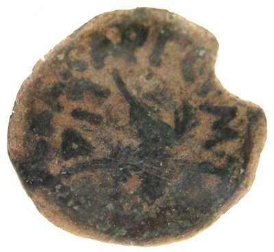 2269: Bronze Roman Felix Procurator Coin 59AD: 635506