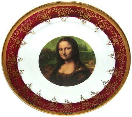 1271: Beautiful Limoges ~ Mona Lisa ~ Plate