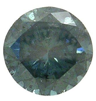 4488: 2.51CT Round-Cut NATURAL GREEN DIAMOND