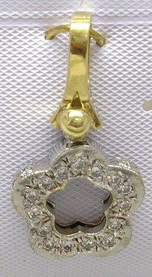 836: 14KW 2-tone Diamond Flower Outline Pendant