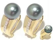 312914k 105m Tahitian Pearl Diamond omega earring