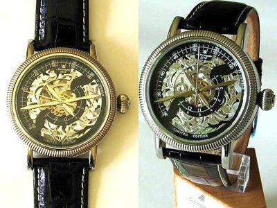 1669: Aeromatic 1912 Skeleton Mans black Watch limited