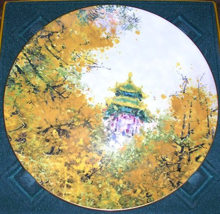 10006: A BOXED ROYAL DOULTON IMPERIAL PALACE PLATE BY C