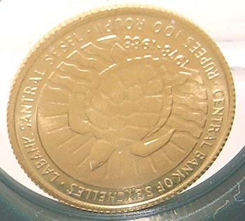 2398: Seychelles 1988 Turtle 100 Rupees Gold Coin BU