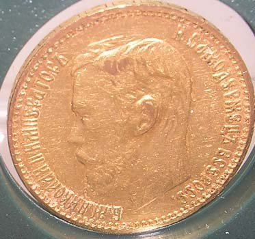 3005: Russian Tzar 5 Gold Coin c.1898