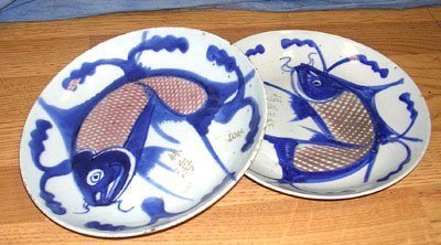 1209: Ching Dynasty Porcelain Fish Plate C. 1880s