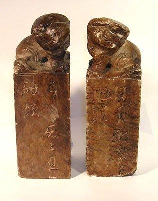 1214: Two Soapstone Foo Dog Seals