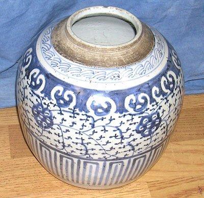 1217: Ching Dynasty Porcelain Lge Ginger Jar C. 1880s