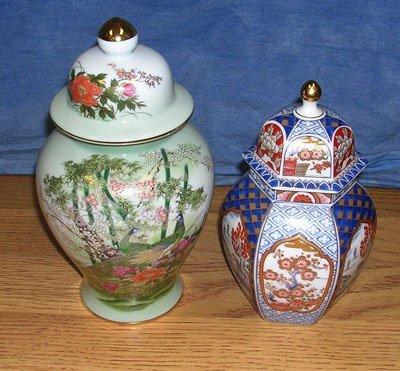845: 2 PC Lot Oriental Porcelain Ginger Jars