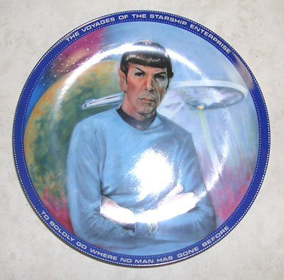 420: Star Trek Mr. Spock Collectors Plate with Certific