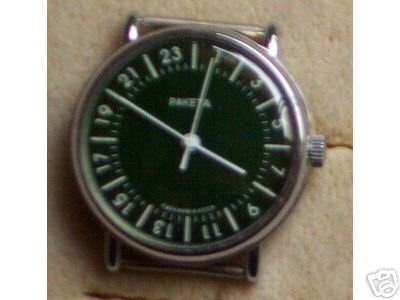 1119: USSR / russian/ mechanicle 24 hours men watch *RA