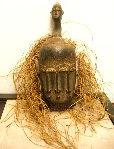 16014: African Bandoukos Region Mask w/3 Noses and Fish