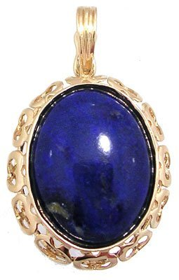 1614: 14KY 7.83ct Lapis Oval Cabachon Enhancer Pendant
