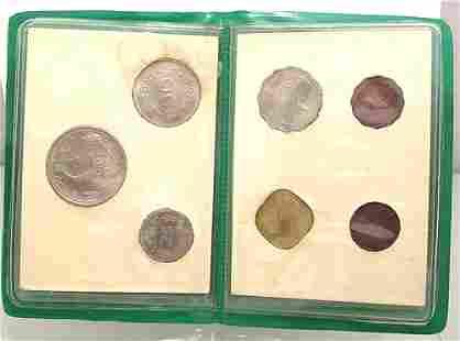 PAKISTAN 1948 -1968 7 COIN MINT SET