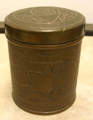 1123: Metal Islamic Lidded Container