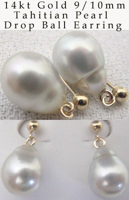 89: 9/10mm white Tahitian pearl drop ball earring