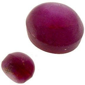 108: 12.50ct loose India Star Ruby