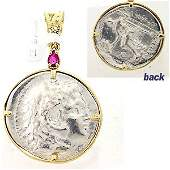 2042: 14kt SS Alexander Great 27mm Coin Ruby Pend