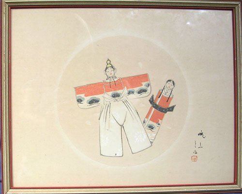 17002: Oriental Watercolor Man and Woman Artist Signed
